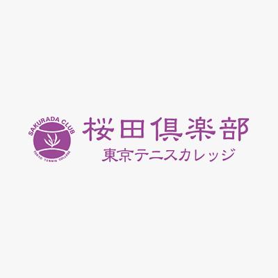 「女子ダブルス練習会」開催のお知らせ(2020.03.30)